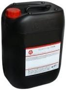 HYDRAULIC OIL HDZ 46
