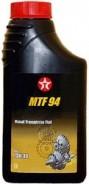 ROVER MTF 94