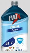 MOL EVOX EXTRA READY -35
